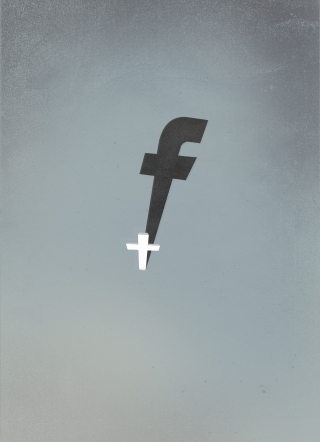 The death of privacy- Cross projecting the shadow of the  fb  logo meaning the end of the privacy.jpg