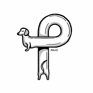 Sausage dog forming a letter P.png