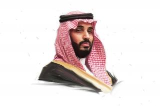 portraits_salman_bin.jpg