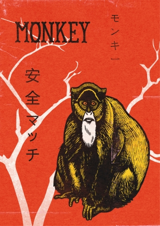 Ancient Monkey Safety Matches.jpg