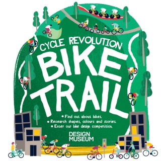 Design-Museum-Bike-Trail-Leaflet