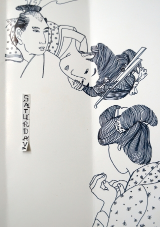 japan-stamp.jpg
