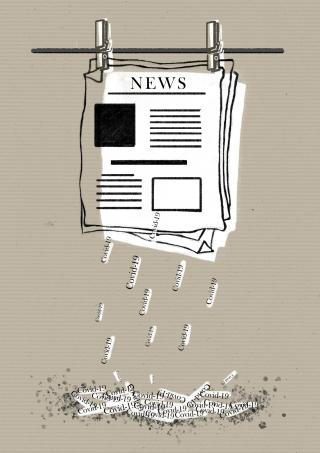 Monothematic news