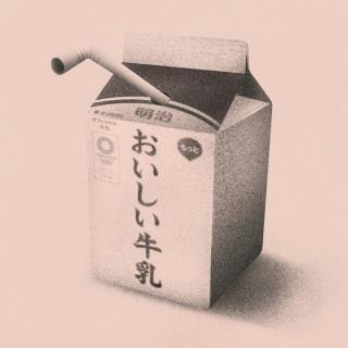 Japanese milk carton